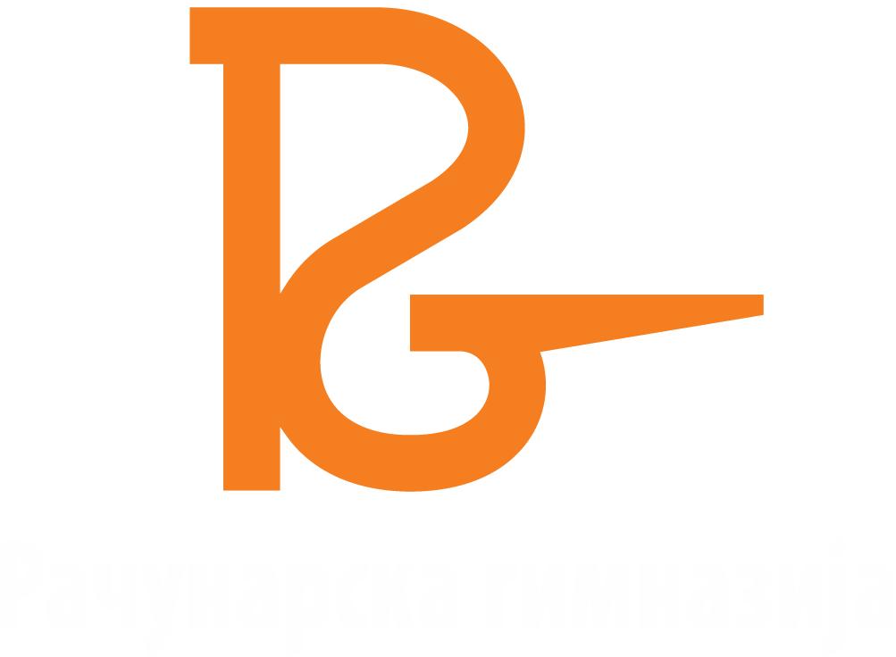 Računarska gimnazija | RG