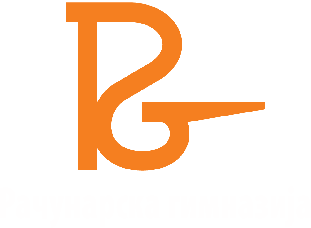 rg-racunarska-gimnazija
